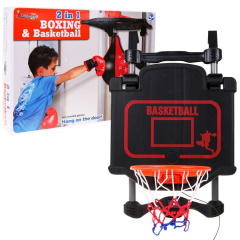 Basketball + box set